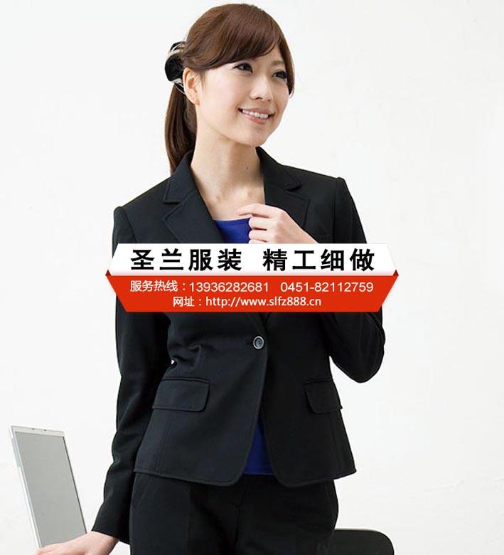 哈尔滨商务工作服 乐动体育app下载y定做_第6张