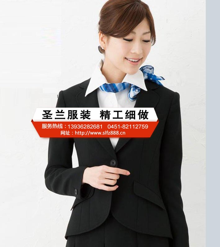 哈尔滨行政高管品牌西服定做_第5张